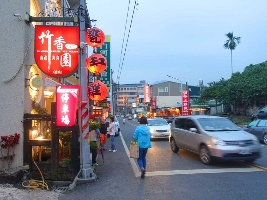 台南・關子嶺温泉街