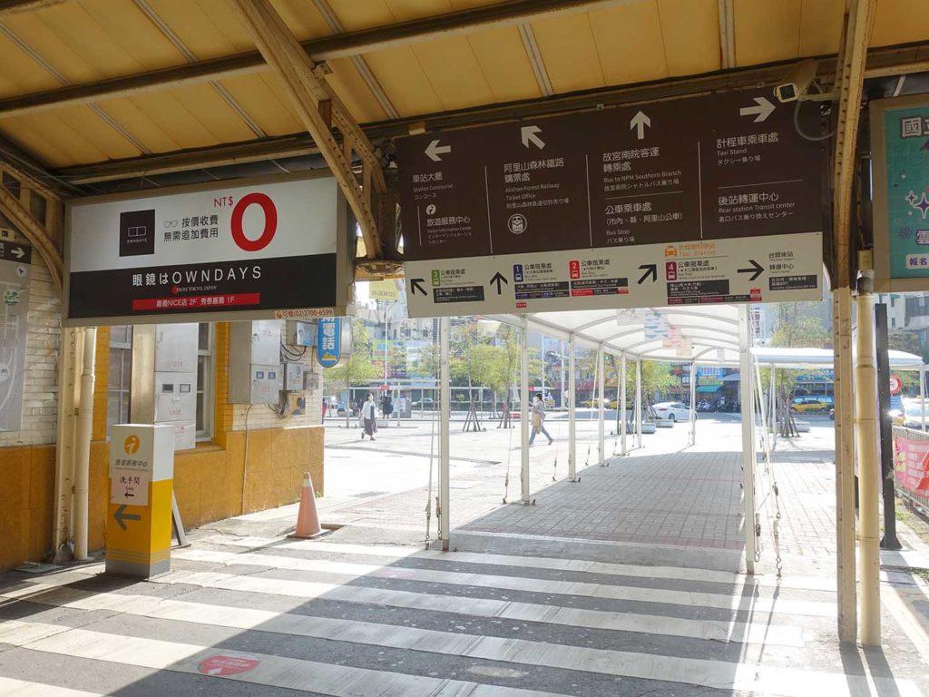 台鐵(台湾鉄道)嘉義駅の改札出口