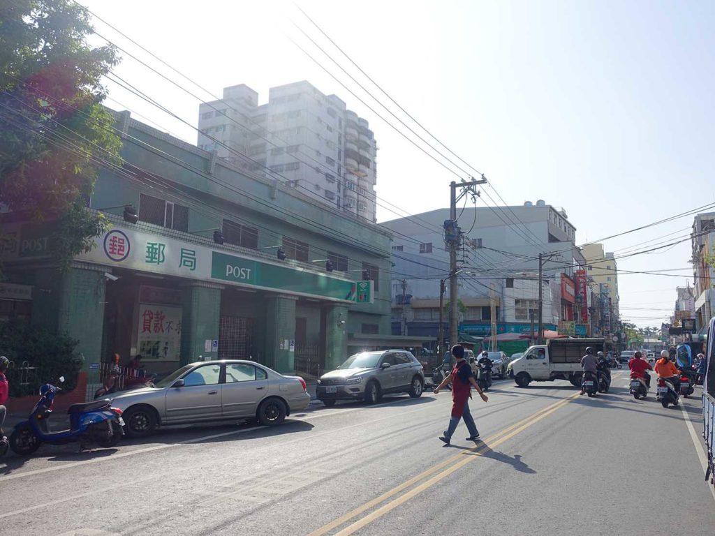 嘉義・文化路の郵便局