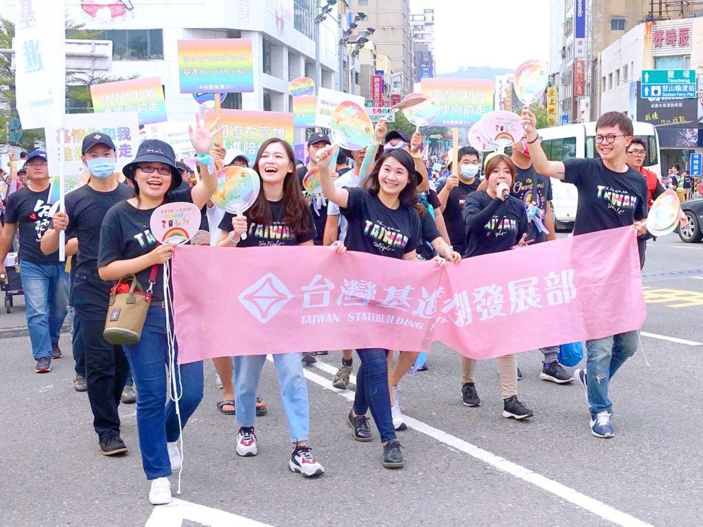 高雄同志遊行(高雄プライド)2020のパレードを歩く台灣基進のグループ