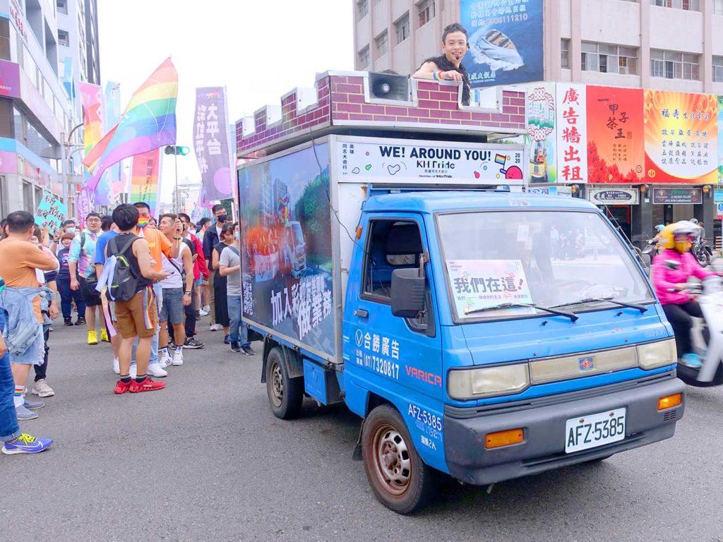 高雄同志遊行(高雄プライド)2020のパレードカー