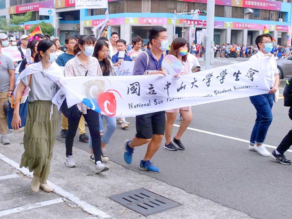 高雄同志遊行(高雄プライド)2020のパレードを歩く中山大學のグループ