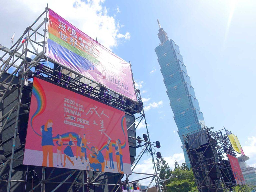 台灣同志遊行(台湾LGBTプライド)2020会場の台北市政府前広場から望む台北101