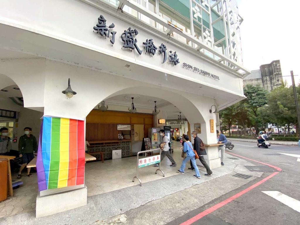 台中同志遊行(台中LGBTプライド)当日にレインボーフラッグが掲げられたホテル「新盛橋行旅」のエントランス