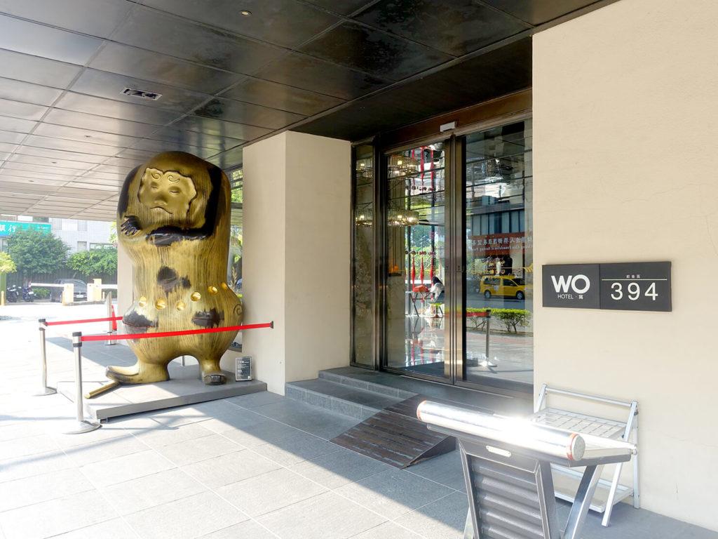 高雄・市議會駅エリアのおすすめホテル「WO Hotel」のエントランス