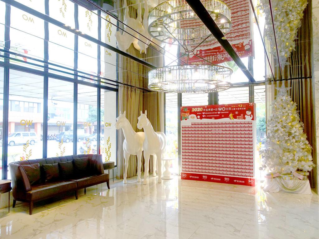 高雄・市議會駅エリアのおすすめホテル「WO Hotel」のロビー