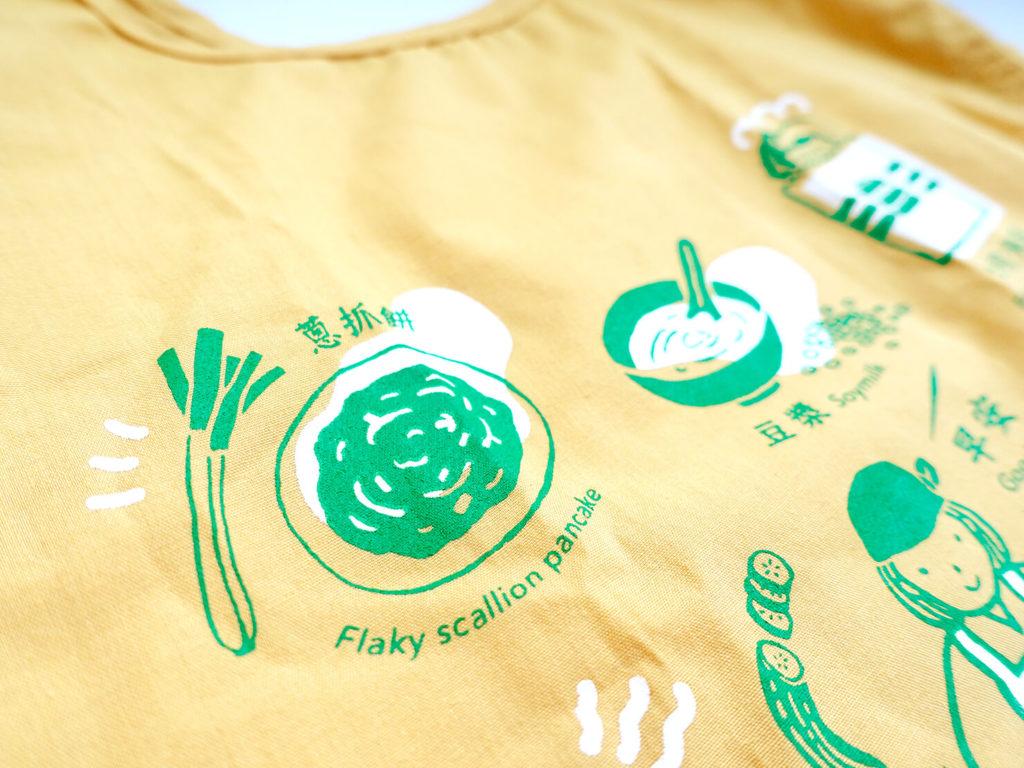 重いカバンを軽量化するために新調した持ち物「印花樂 - 可收捲小背心袋」のプリント