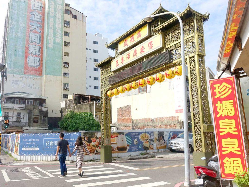 台南・民生康樂路口