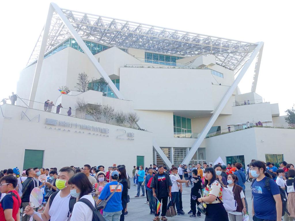 台南彩虹遊行(台南レインボープライド)2020の会場となった台南市美術館2館