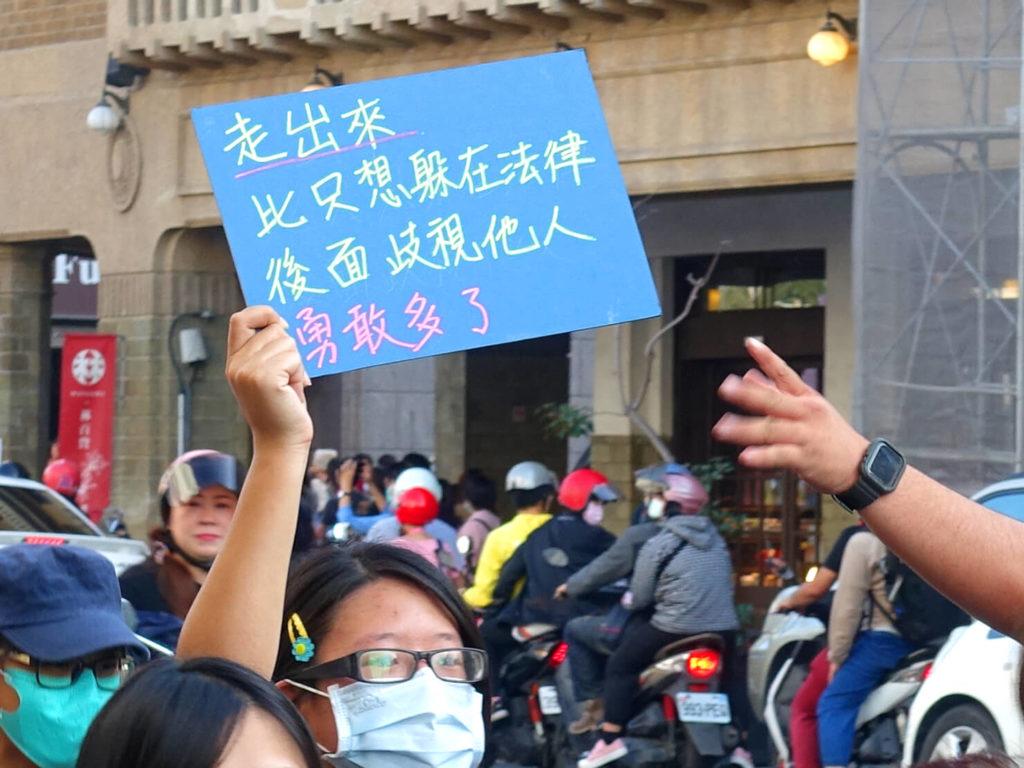 台南彩虹遊行(台南レインボープライド)2020のパレードでプラカードを掲げる参加者
