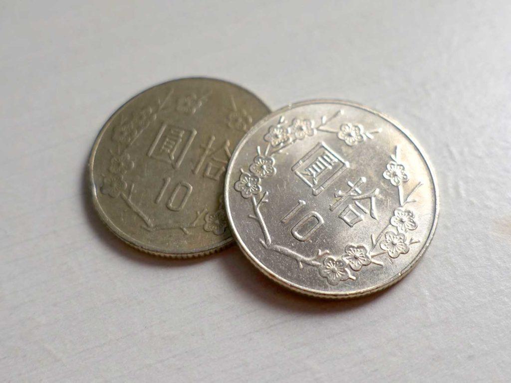 台湾の10元硬貨