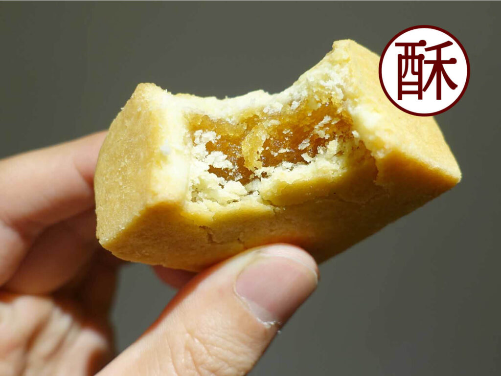 台湾で使われている食感に関する中国語「酥」