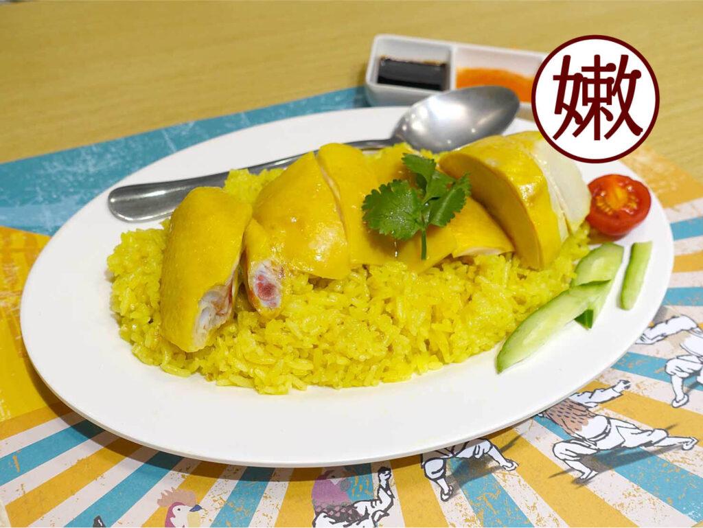 台湾で使われている食感に関する中国語「嫩」