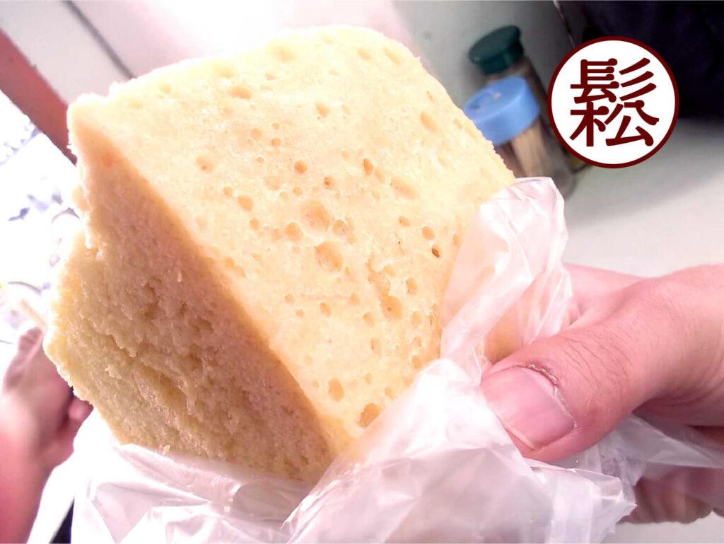 台湾で使われている食感に関する中国語「鬆」
