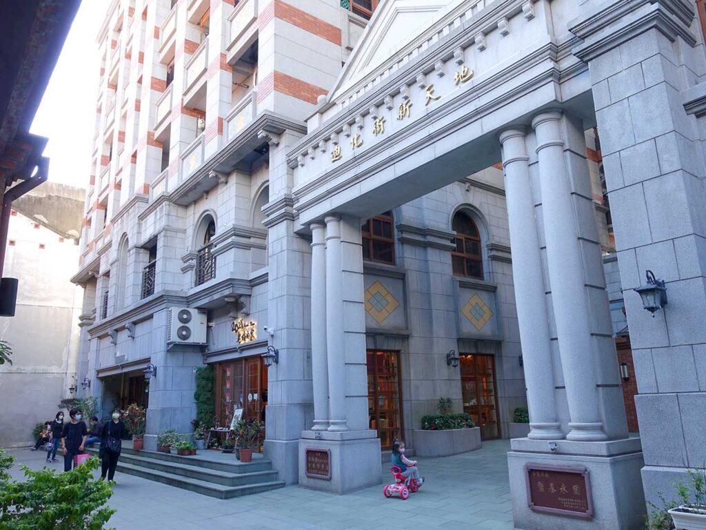 台湾料理教室&プライベートレストラン「好客台北 Be My Guest Taipei」のある迪化街新天地