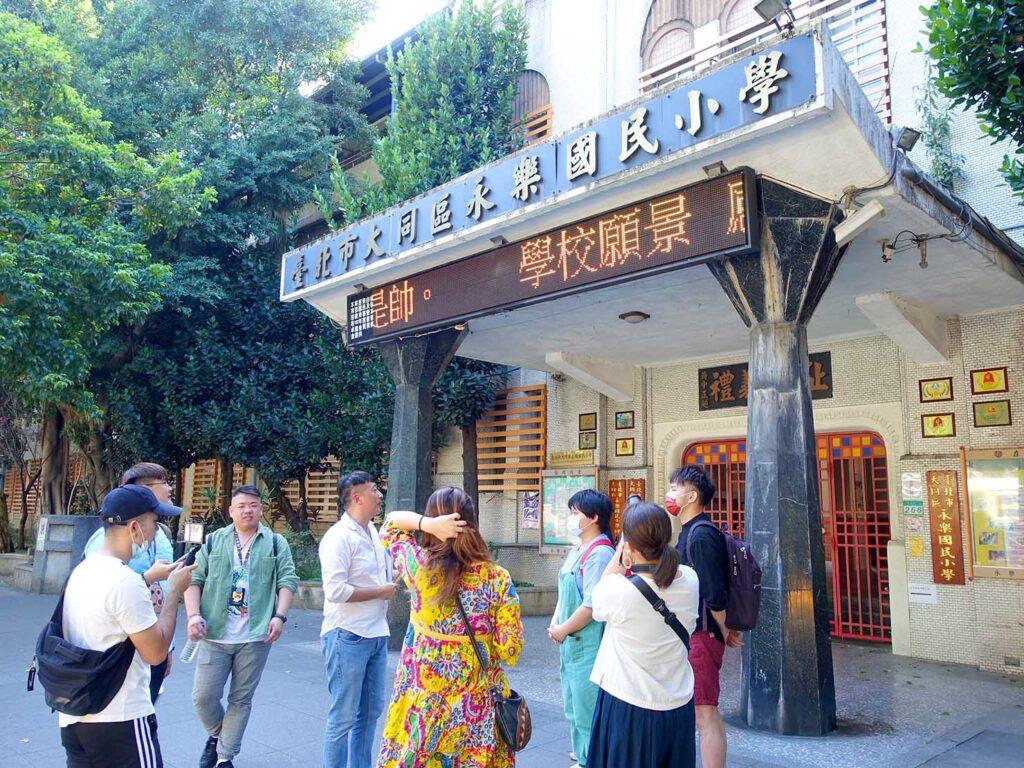 台湾料理教室&プライベートレストラン「好客台北 Be My Guest Taipei」の迪化街ガイドで永樂國小前へ
