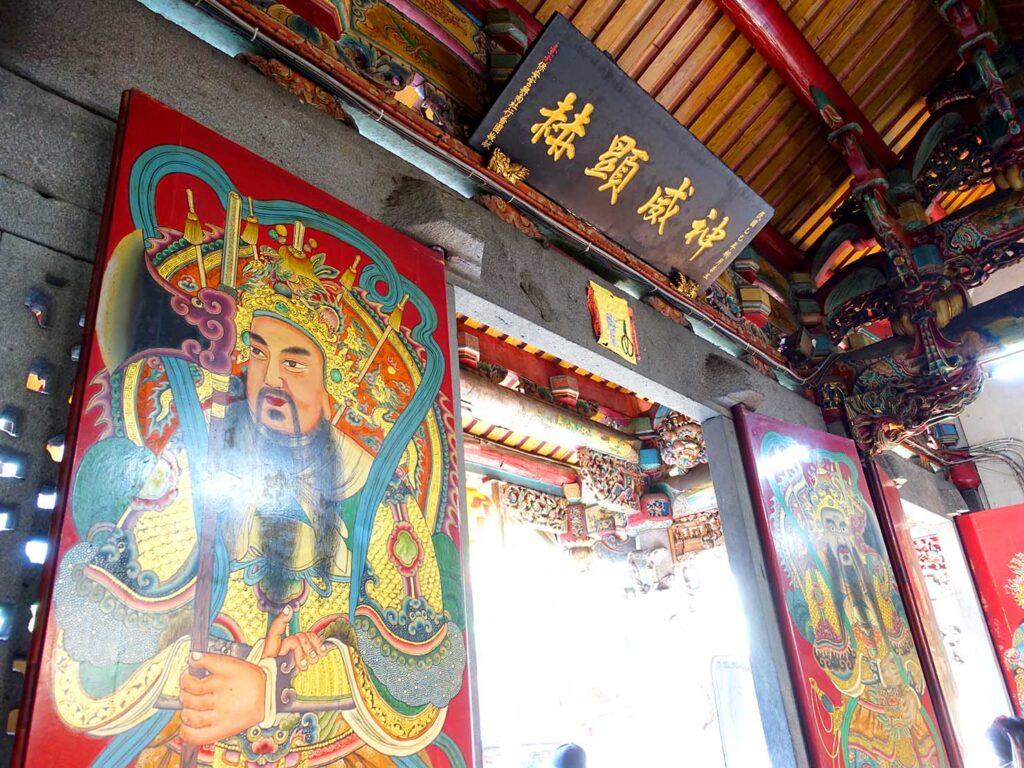台湾料理教室&プライベートレストラン「好客台北 Be My Guest Taipei」の迪化街ガイドで訪れた慈聖宮の門神