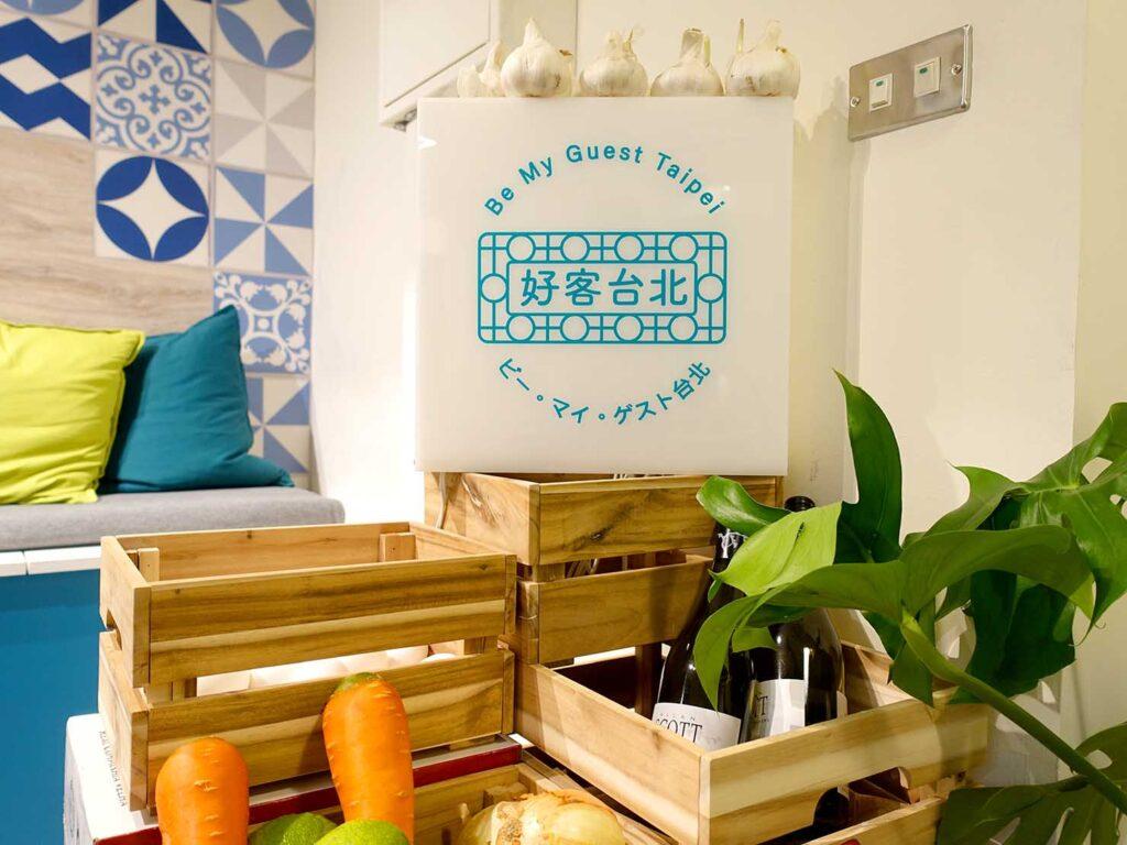 台湾料理教室&プライベートレストラン「好客台北 Be My Guest Taipei」のロゴ