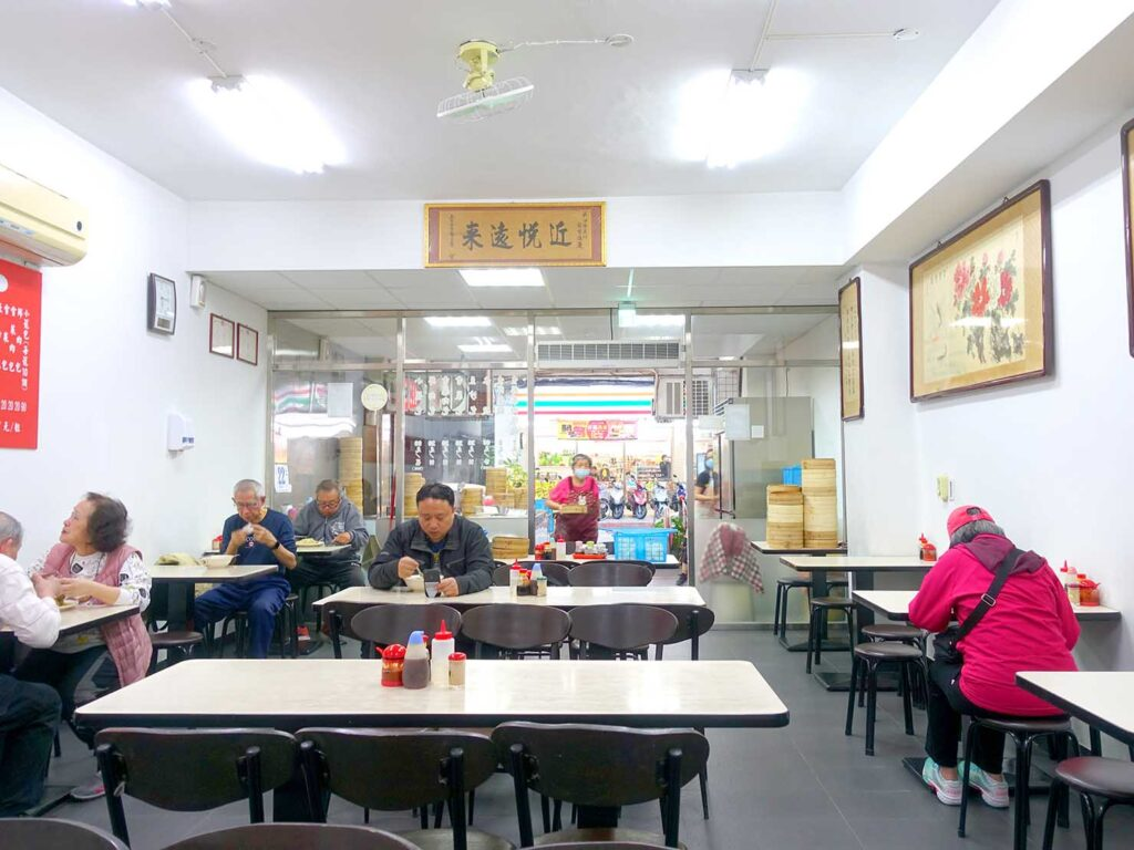 台北・中正紀念堂のおすすめ小籠包店「江浙四海點心(四海包子店)」の店内