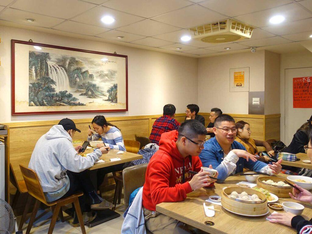 台北・中正紀念堂のおすすめ小籠包店「蘇杭點心店」の店内