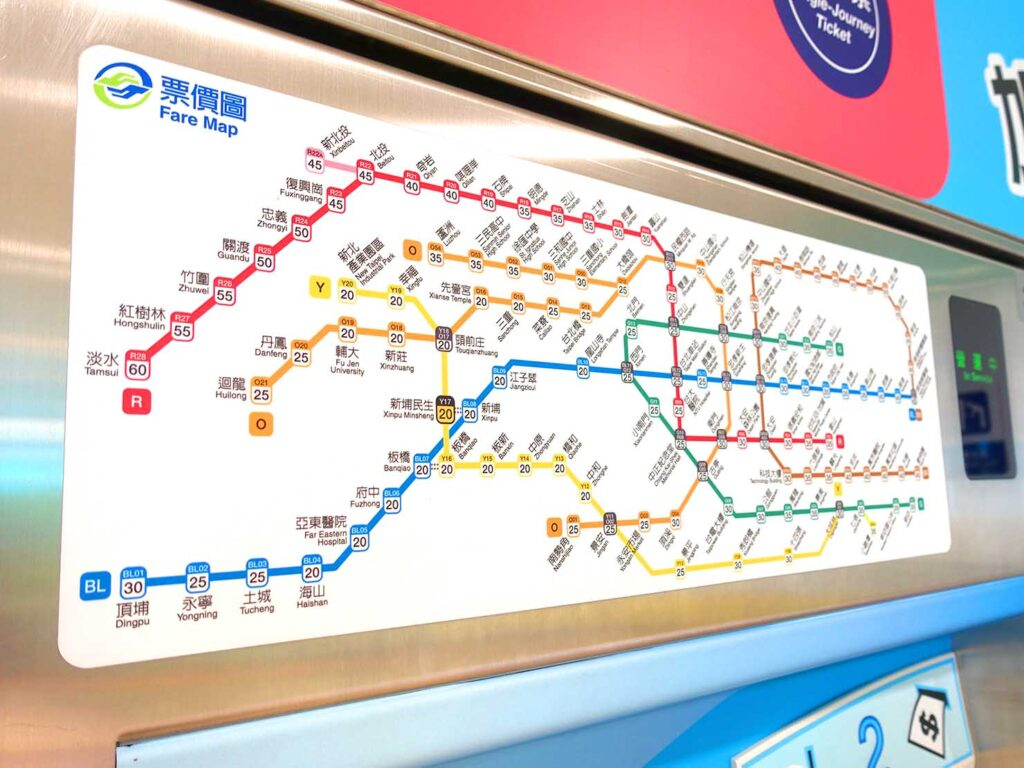 台北MRTの切符代金