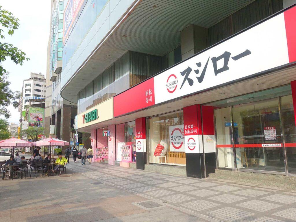 台北・中華漢口路口