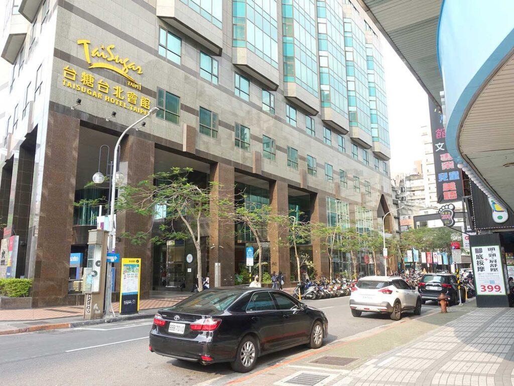 台北・漢口街にある台糖のビル