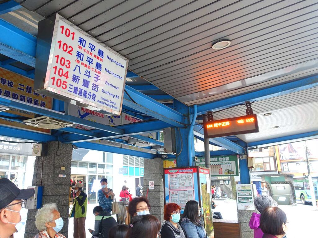 基隆・E-square前のバスターミナル