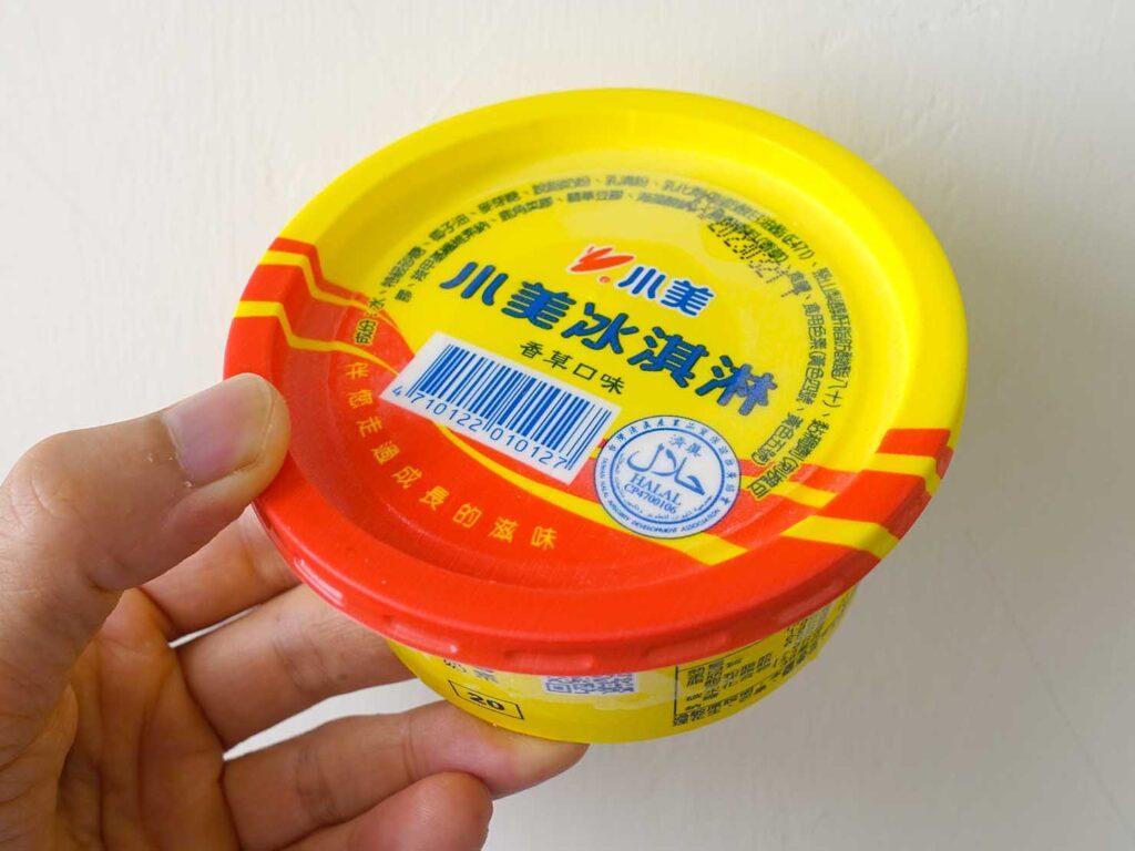 台湾のコンビニで買えるおすすめアイスクリーム「小美冰淇淋」