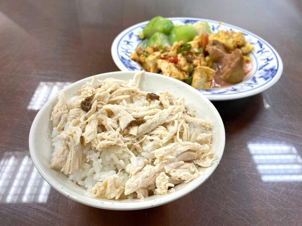 台北で100元ランチ:雞肉便當