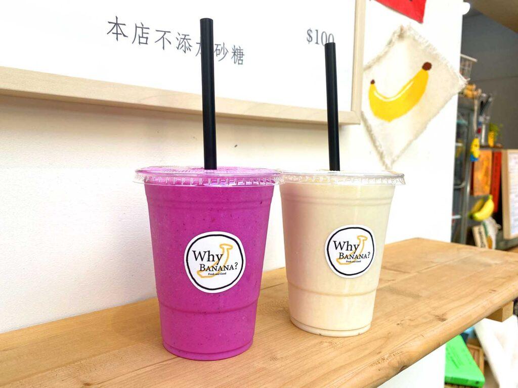 台北で100元ランチ:食べ歩き中のフルーツジュース