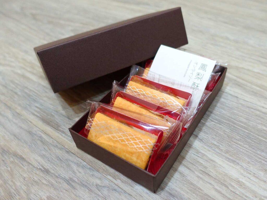 台北・迪化街にある創業70年の和菓子店「滋養製菓」の鳳梨酥パッケージ