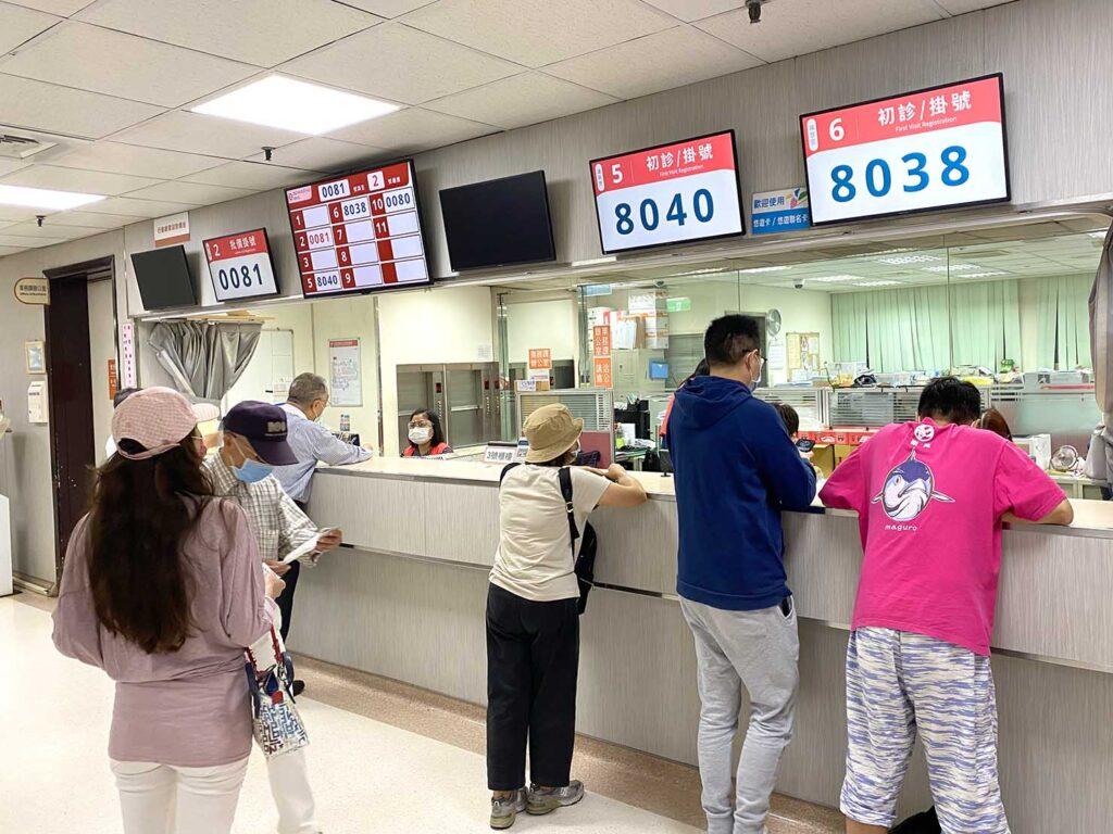 台北・馬偕紀念醫院の受付