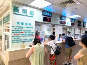 台北・馬偕紀念醫院の薬剤部