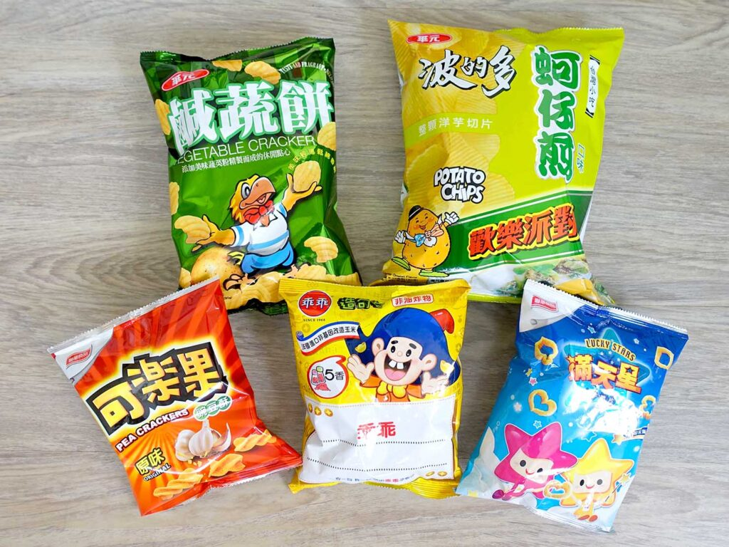 台湾のスーパーで買えるおすすめローカルスナック菓子