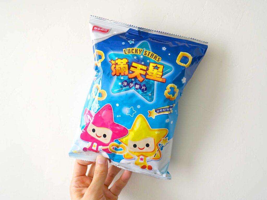 台湾のスーパーで買えるおすすめローカルスナック菓子「滿天星」