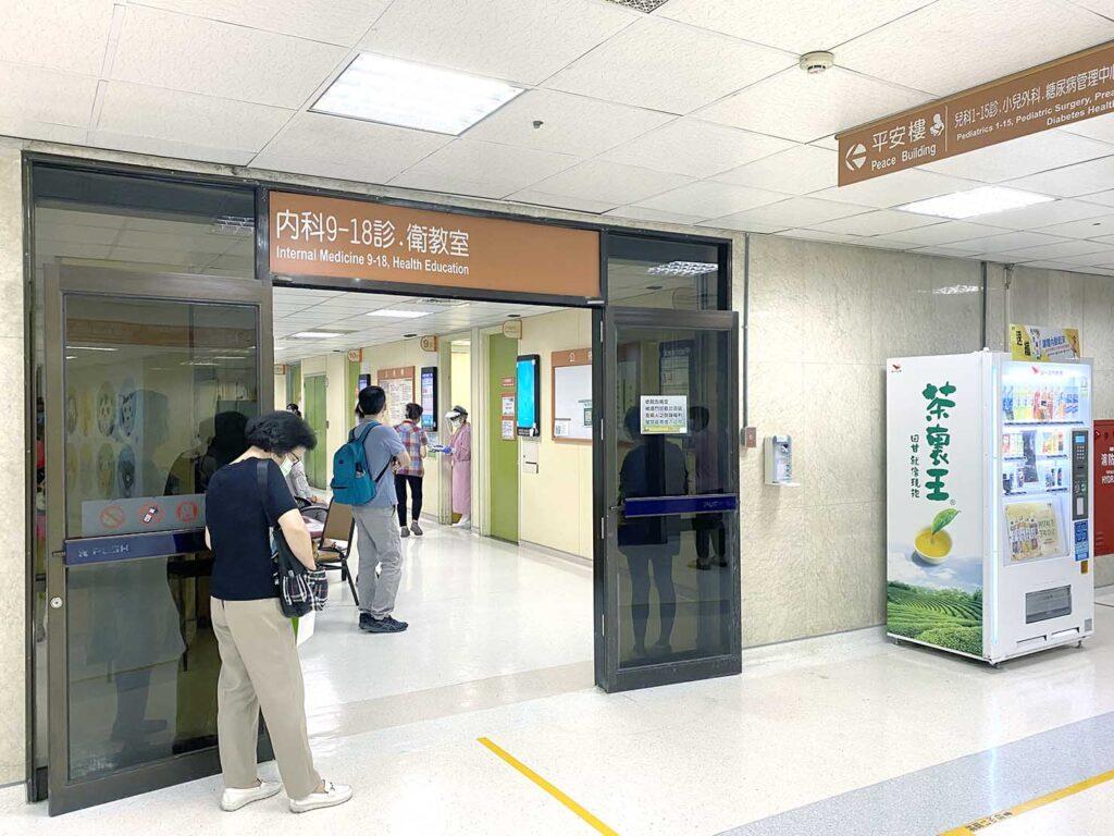 台北・馬偕紀念醫院のコロナワクチン接種2回目の診察室前