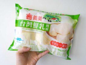 台湾の自宅でよく食べる朝ごはん「台灣鮮乳饅頭」のパッケージ