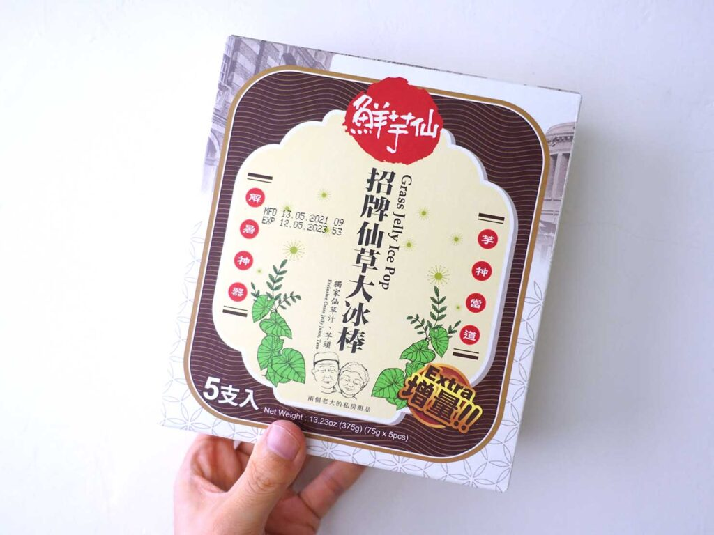 台湾のスーパーで買えるおすすめ箱アイス「招牌仙草大冰淇淋」のパッケージ