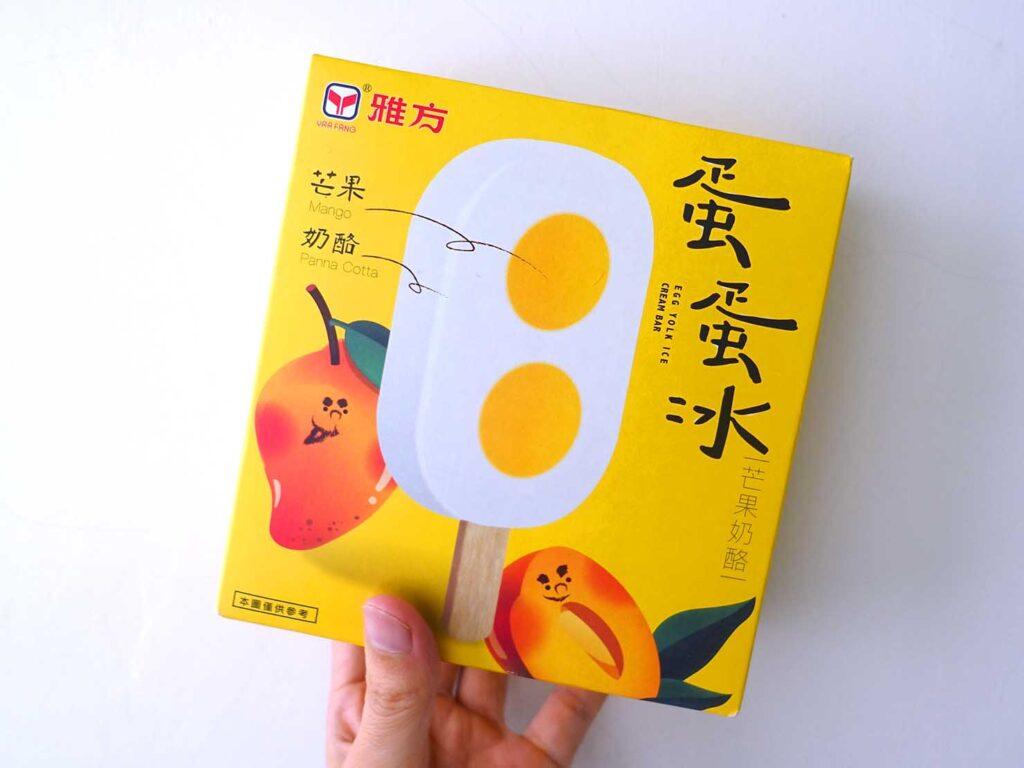 台湾のスーパーで買えるおすすめ箱アイス「蛋蛋冰(芒果奶酪)」のパッケージ