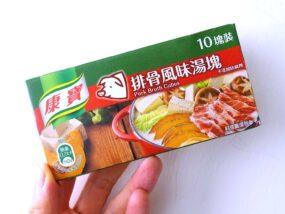 台湾での自炊に活躍中の調味料「康寶 排骨風味湯塊」