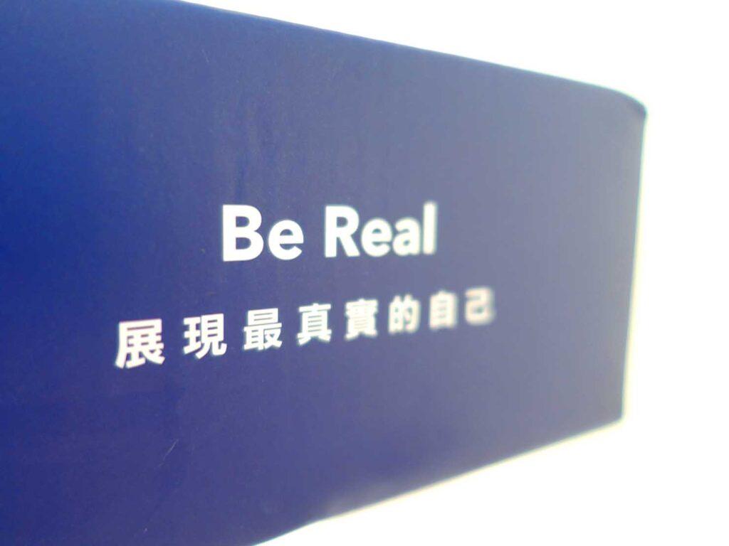 台湾生まれのLGBTフレンドリーなメンズコスメブランド「HODRMEN 男研堂」の外箱に添えられたメッセージ