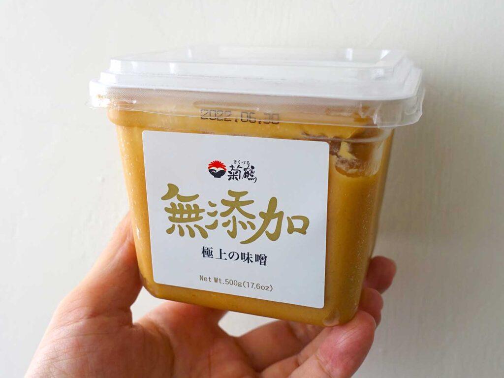 台湾での自炊に活躍中の調味料「菊鶴 無添加 極上の味噌」