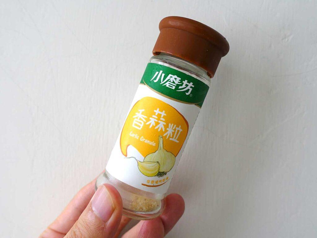 台湾での自炊に活躍中の調味料「小磨坊 香蒜粉」