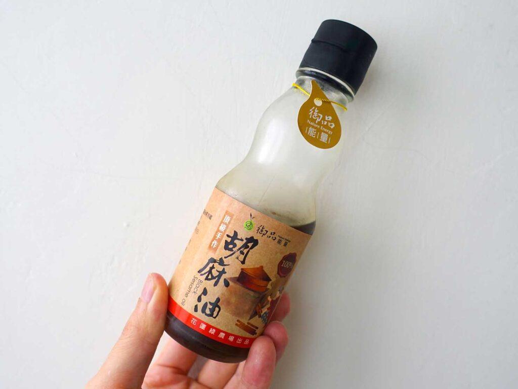 台湾での自炊に活躍中の調味料「御品能量 頂級手作芝麻油」