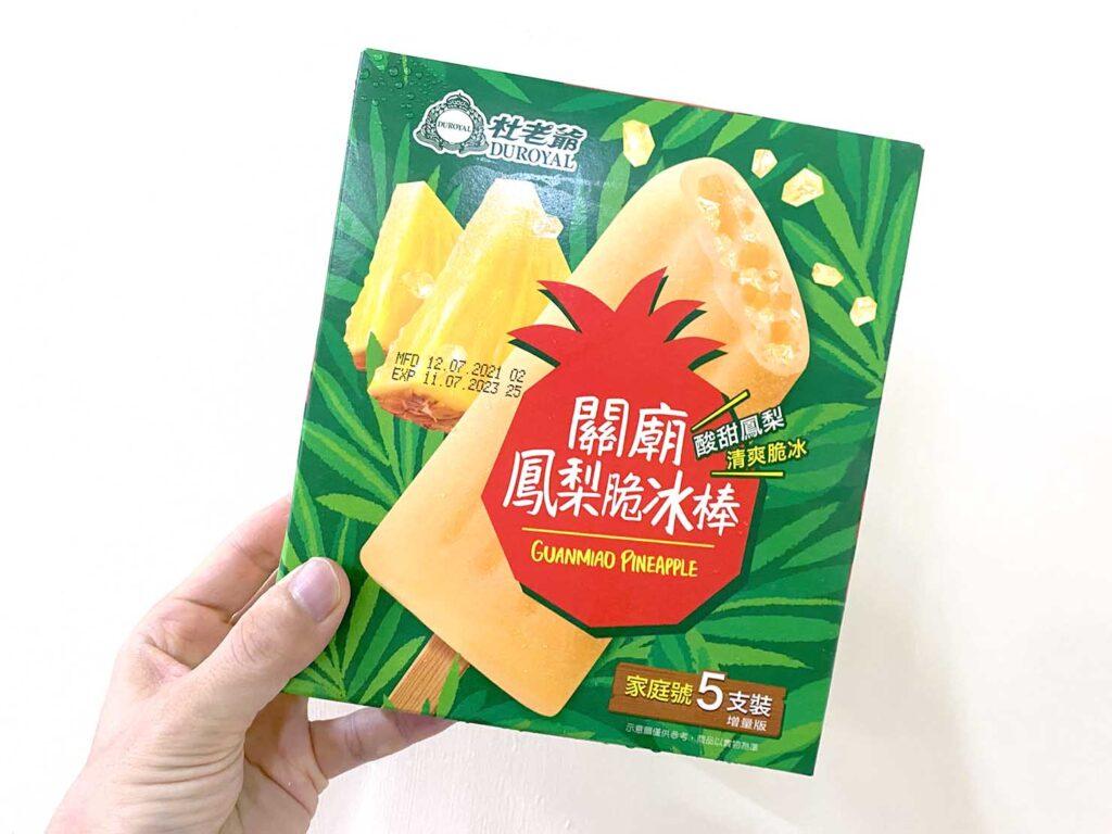 台湾のスーパーで買えるおすすめ箱アイス「關廟鳳梨脆冰棒」のパッケージ