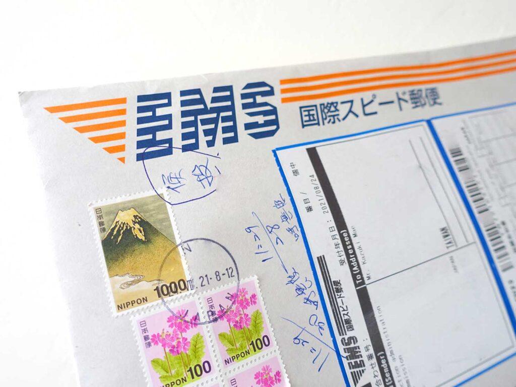 日本から届いた速達郵便