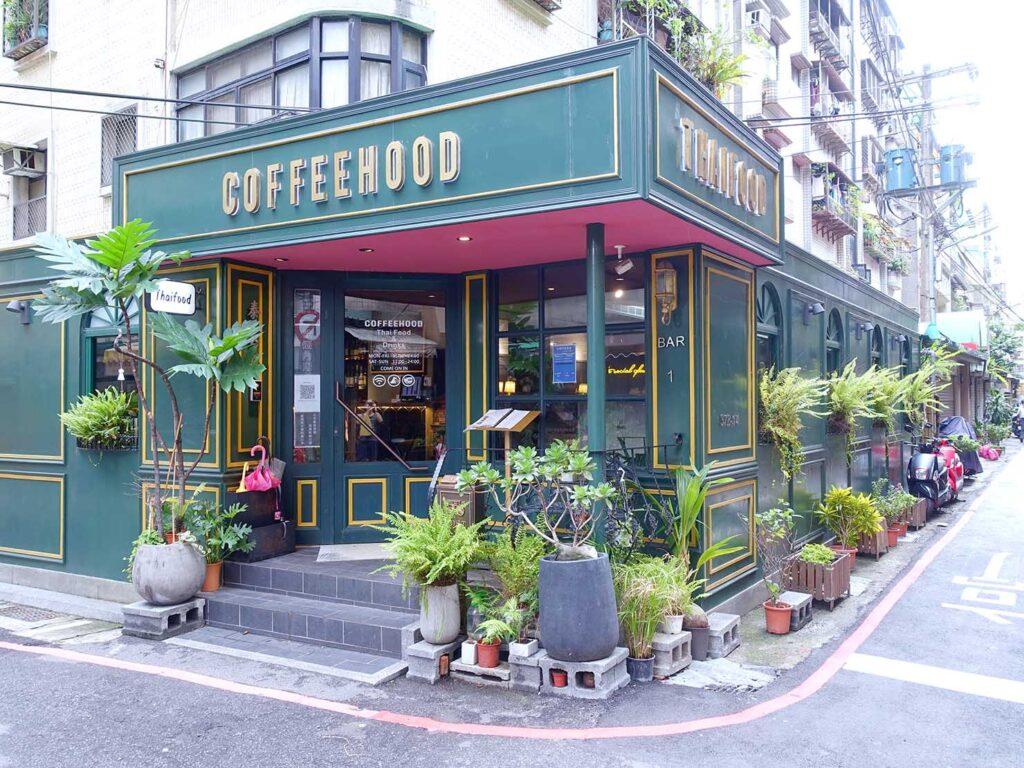 「國立台灣圖書館」前の路地ナカにあるおしゃれなレストラン